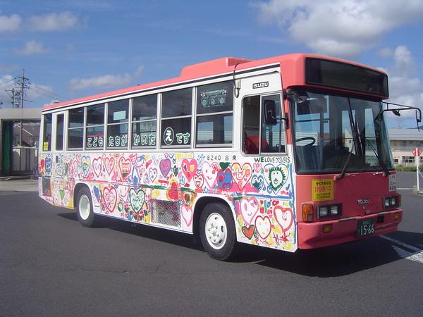 ペイントバス2.JPG