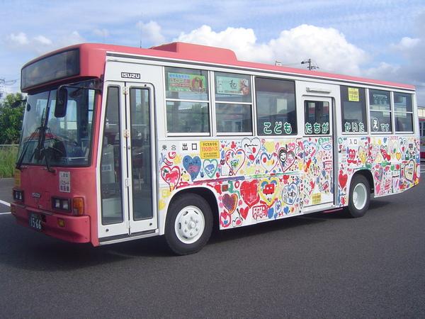 ペイントバス.JPG