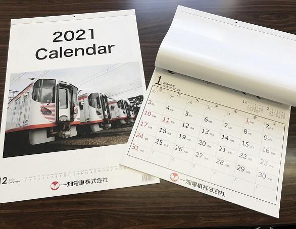 一畑電車2021カレンダー.jpg